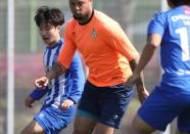 축구가 돌아온다, K리그 5월 8일 개막