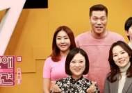 """'연애의 참견3' 측 """"재연배우 '불륜 의혹? 사실관계 확인 중"""""""