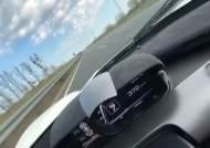 '시속 372km!' 미친 속도로 아우토반 질주한 자동차는?