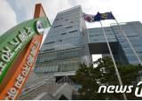 """학부모통해 교사노조탈퇴 권유한 어린이집 원장…法 """"부당노동행위"""""""