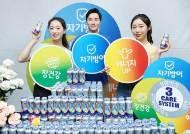 [경제브리핑]푸르밀, 기능성 발효유 트리플케어 출시