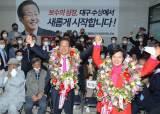 """""""뇌물전과"""" 김종인 겨눈 홍준표…악연 시작은 8일전 아닌 8년전"""