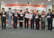 선동열·박세리와 함께한 마스크 100만장 기부식