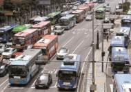 서울시, 온라인 시내버스 운전기사 음주운정 측정한다