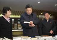 시진핑 추천의 책, 당신은 몇 권이나 봤나요