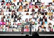슈퍼엠의 코로나 도전…'방구석 콘서트'로 25억 벌었다