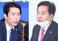 """""""추경 오늘부터 심의"""" 전국민 재난지원금 5월 지급 가시화"""