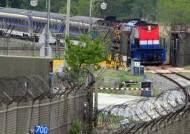판문점선언, 2년 만에 '동해북부선' 복원…남북철도 이어지나