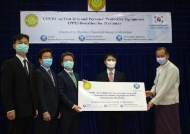 신한금융그룹, 미얀마에 코로나 진단키트 지원