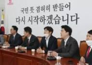 """통합당 청년 정치세력화…""""비대위원 50% 청년 배치하라"""""""