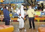 [코로나 극복 힘내라, 대한민국] 방역물품 지원하고 주민은 방역 봉사활동…민관 합동, 바이러스 해외 유입 최전선 방어