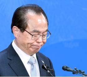 """민주당 """"오거돈 만장일치 제명 의결""""…통합당 진상조사단 출범"""