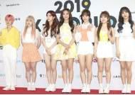"""공원소녀 """"9개월만 컴백, 그리운 무대라 설레"""""""