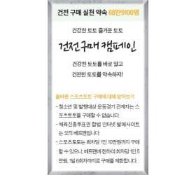 [issue&] 대한민국 대표 '건강한 스포츠<!HS>레저<!HE> 게임'으로 자리매김