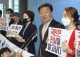 """민경욱 """"총선 투표함, 투표지 등 보전해달라""""…법원 일부 받아들여"""