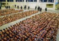 [서소문사진관]엘살바도르, 교도소 봉쇄하고 마스크 쓴 수감자들 한군데 모아 감시