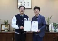 교육부 장관 표창 받은 백창화 교수, 대진대학교 축하 행사