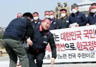 美, 韓근로자 임금 선지급 거부···韓은 '특별법 카드' 꺼냈다