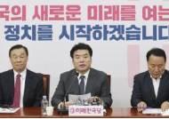 """원유철 """"與, 성추문 백화점""""…오거돈 성추행 은폐 수사 촉구"""