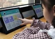 재능교육, '재능AI수학' 6월까지 무료 오픈 기간 연장