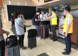 아프리카 나이지리아서 한국인 78명 귀국길 올라