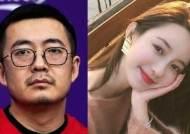 중국판 '부부의 세계' 결말···알리바바 황태자, 후계 밀려났다