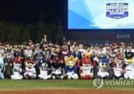 KBO, 2020 퓨처스리그 재편성 경기 일정 발표