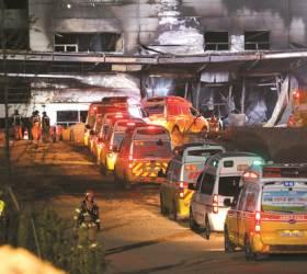 잊을만하면 또 대형 화재···12년 전에도 '샌드위치 패널' 주범