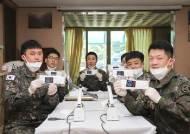 10번 실패 뒤 軍 기부 마스크 성공…불교·개신교·천주교 합동작전