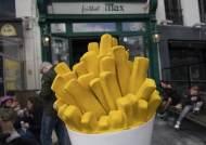 벨기에 감자튀김·네덜란드 대마초…이게 코로나 '생존 필수템'