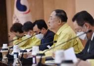 무디스, 韓성장률 전망 -0.5%로 하향…선진국 중에선 1위