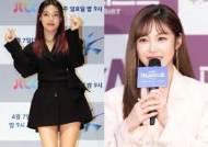 '프로젝트 그룹 논의' 유빈·전효성, 예능 '요즘것들' MC로 호흡