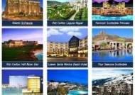 미래에셋, 7조원대 미국 호텔 인수 삐걱