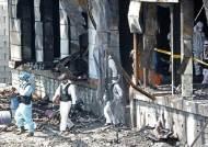 [이천 화재]檢15명 대규모 투입···윤석열 실시간 보고받는다