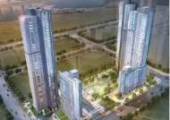 [주택명가] 송도 국제업무단지 노른자 아파트 … 새로운 '더샵' 브랜드에 수요자 관심