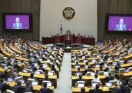 최대 100만원 재난지원금···5월11일부터 신청, 요일제 검토