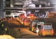 경찰, 125명 규모 이천 물류창고 화재 수사본부 설치