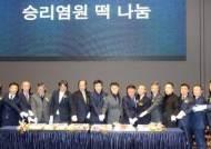 """민주당 도의원 11명, 수상한 십시일반…""""금품선거 하려 했나"""""""