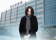 '남편 상해 혐의' 조현아 전 대한항공 부사장, 벌금 300만원