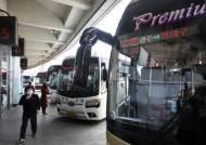 코로나19 직격탄에 버스ㆍ택시 운행수명 1년 연장된다