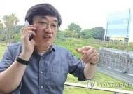 '김희애 남편' 이찬진 전 포티스 대표, 40억대 횡령 혐의 피소