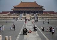 [한컷플러스+] 다시 문 연 베이징 자금성, 중국의 코로나 19는 끝났을까