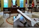 [한컷플러스+] 美 대통령 전용기 '에어포스 원' 색상, 트럼프 컬러로 바뀔까