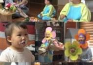 슈돌' 도경완 가족, 어버이날 이벤트..딸 하영, 케이크 '먹방'
