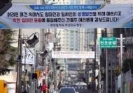 '착한임대' 참여, 서울 547명으로 두번째…전국 최다는?