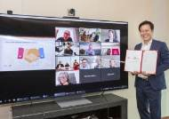 獨에 광부·간호사 보냈던 한국…이젠 코로나 극복 기술 전수