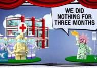 106초짜리 레고 애니메이션까지 동원해 트럼프 공격한 中