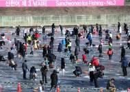 산천어축제 흥행 부진 화천군, 재난지원금 최대 390만원
