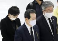 이천 화재 원청 사업장 특별감독…전국 건설현장도 긴급 점검