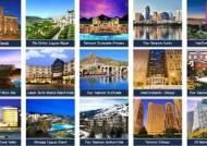 미래에셋 7조원 규모 호텔 인수 '메가딜' 계약 해지 통보